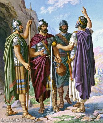 DAVIDS THREE MIGHTY MEN OF VALOR