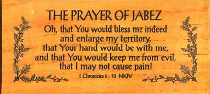 jabez-prayer-plaque