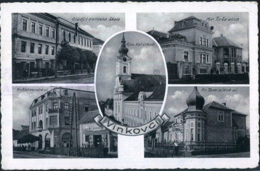 Vinkovci-postcard